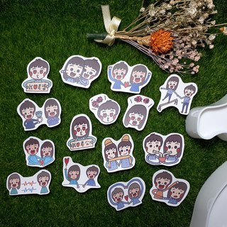 [Comprehensive] Mini couple stickers