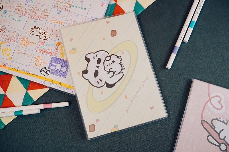 【特價中SALE】壞喵與毛喵 - 甜宇宙筆記本112P