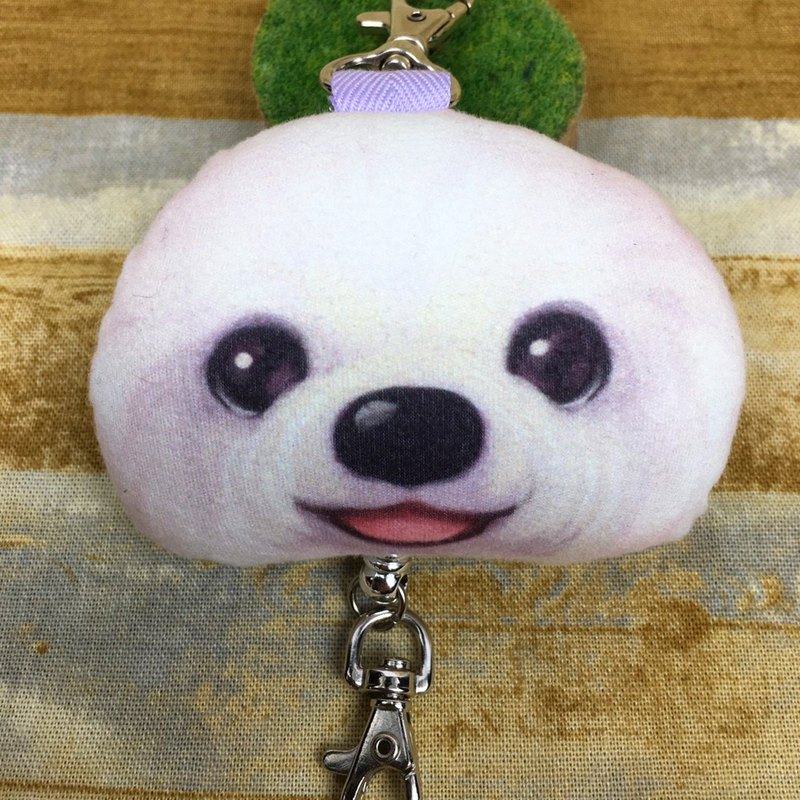 Bichon dog wipes the doll telescopic buckle