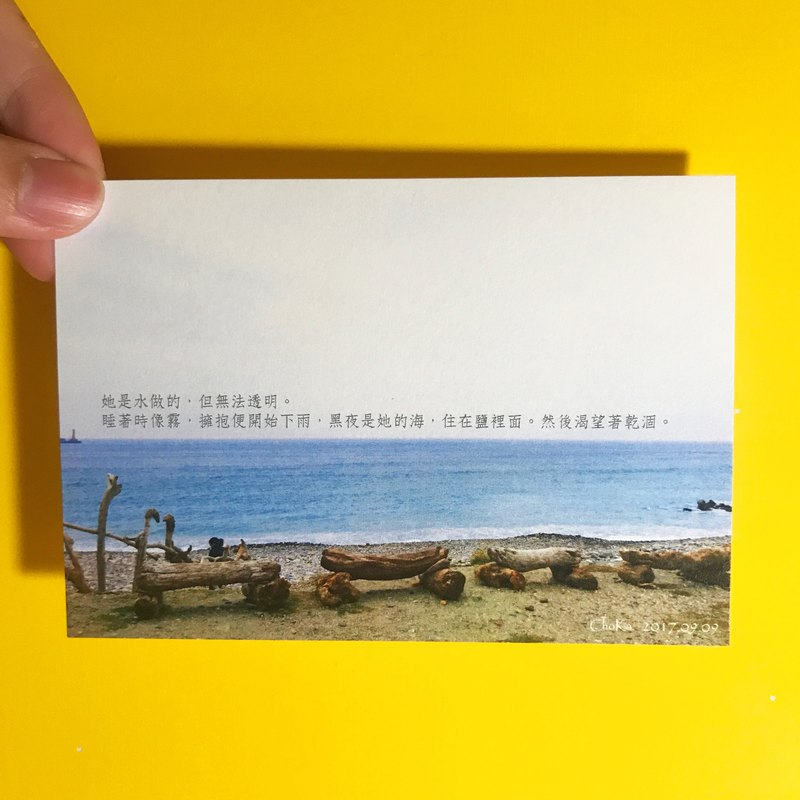 [Woman made of water] New poetry card / card / postcard Wen Qing / healing Hualien Qixingtan