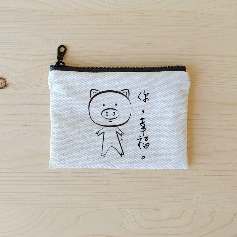Pig your happy flat coin bag