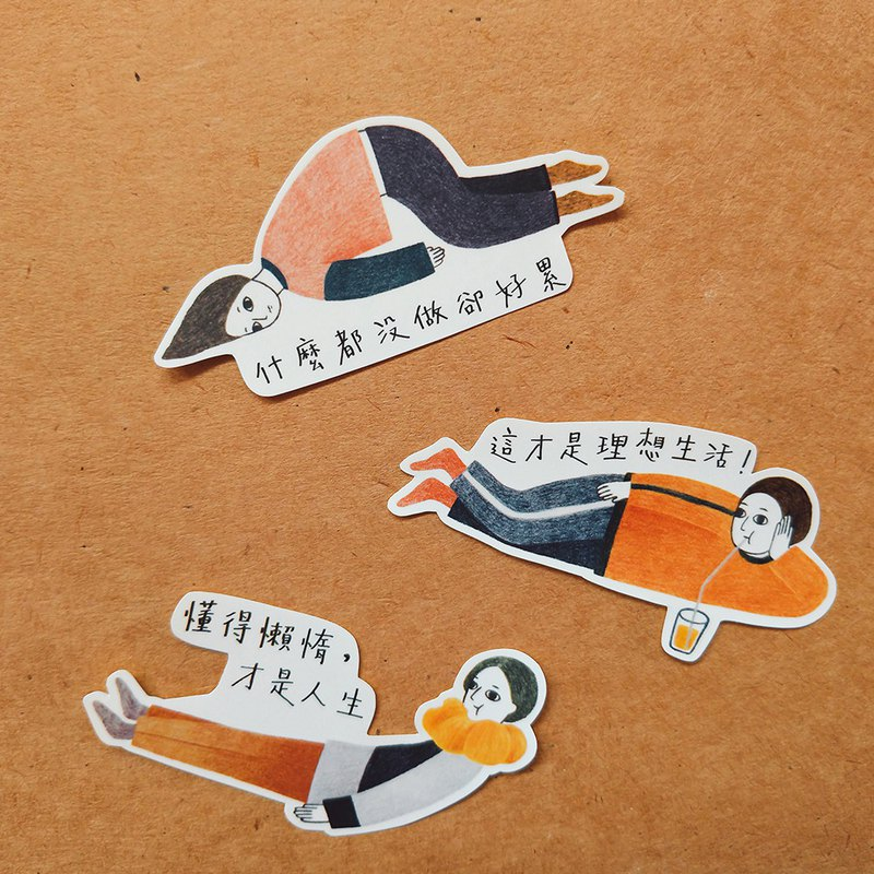 LAZY MAN sticker combination (10 in / waterproof)