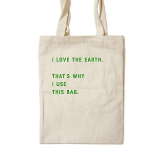 I love the earth.(绿) - Painted canvas bag