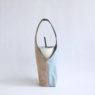MaryWil Mink Double Sided Green Cup Beverage Bag - Khaki x Grey Blue