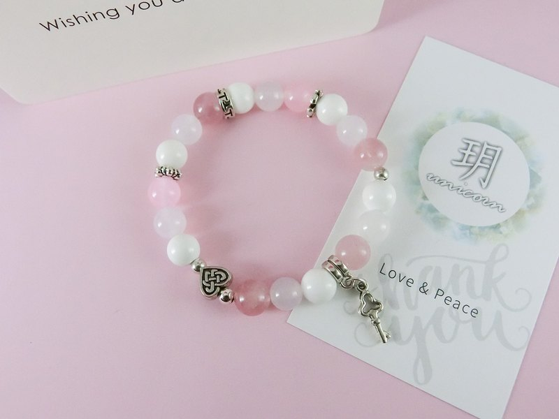 The key to love natural stone silver bracelet │ white pink 玥 unicorn natural stone
