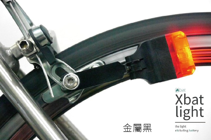 "Kinetic hunting ""no battery from the power generation bike lights"" Xbat-C limited color"