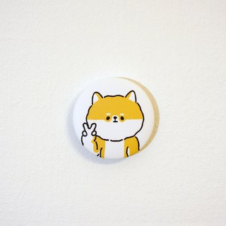 Say yeah medium badge - Shiba Inu [optional three]