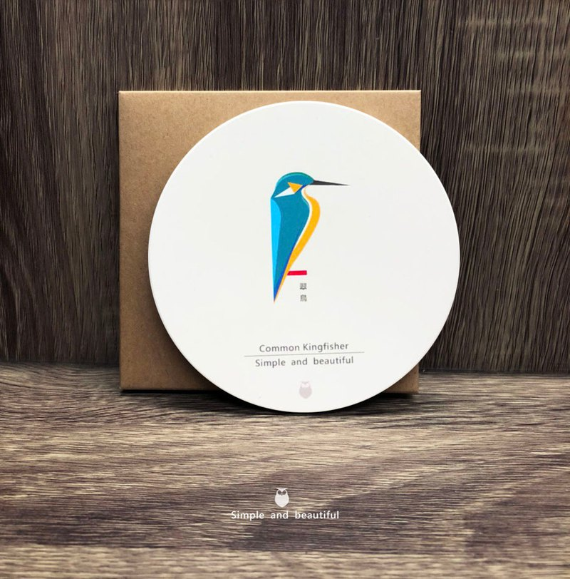 Kingfisher-ceramic water coaster