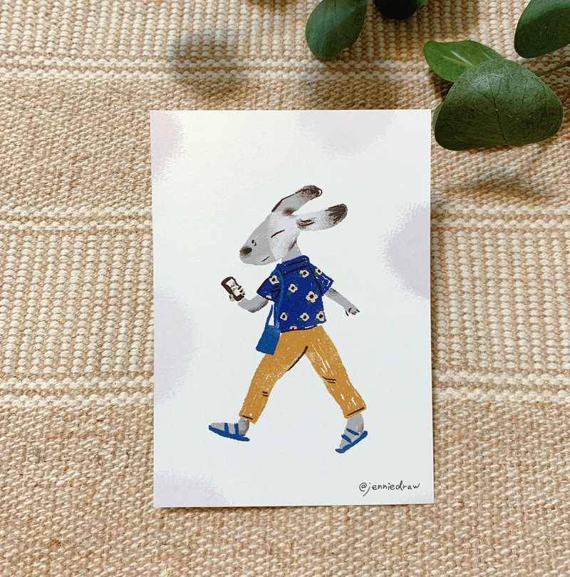 | Do n't slide your phone while walking | Illustration style postcard