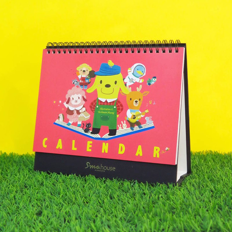 2020 No aging illustration desk calendar
