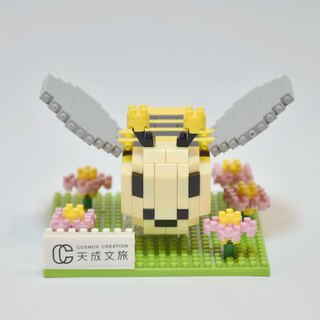 Mini Blocks Surprise Box Honeycomb Q Bee