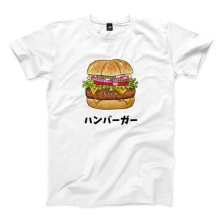 Delicious Burger Fort - White - Neutral T-Shirt