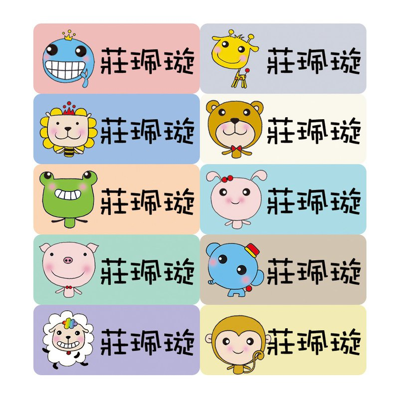 Clothes cloth special name stickers hot cloth stickers _F cute zoo (customized welcome to order)