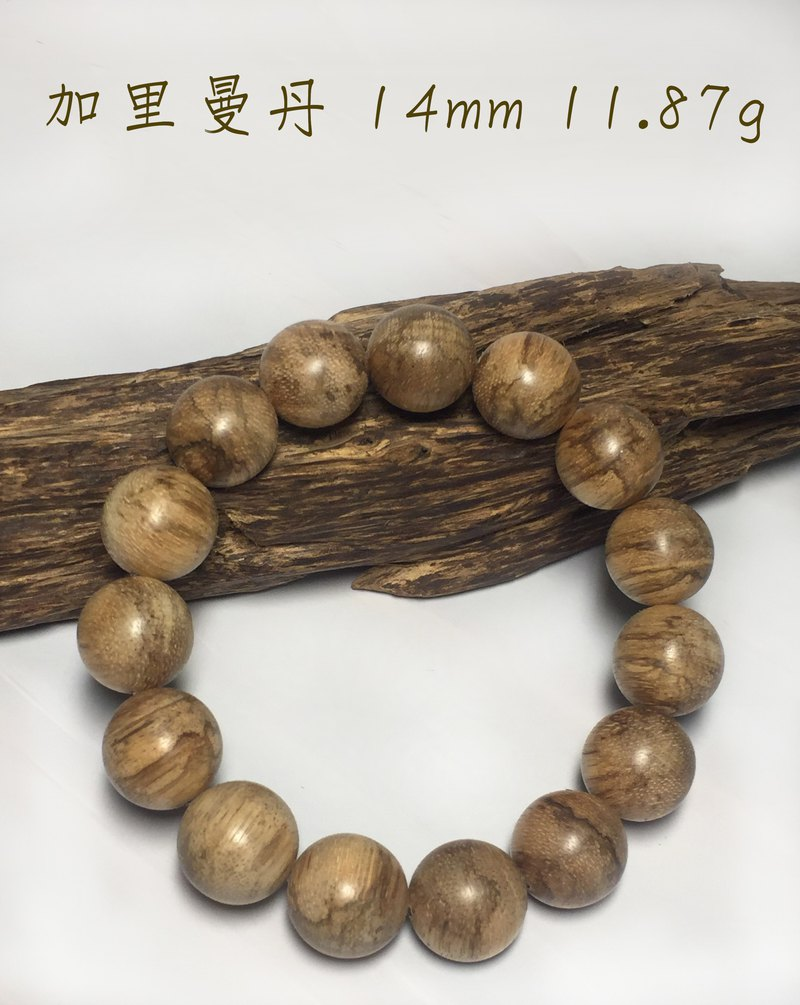 Agarwood beads Kalimantan 14mm 11.87g Agarwood bracelets rosary