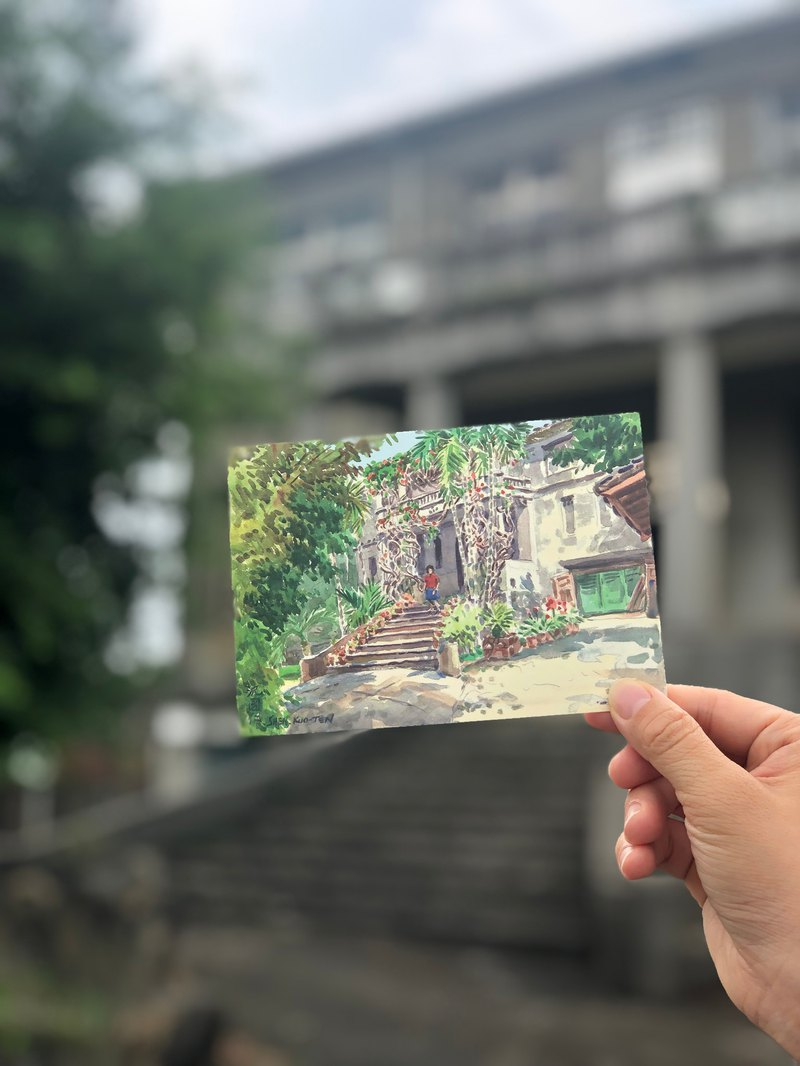 Dingchang Li House postcard