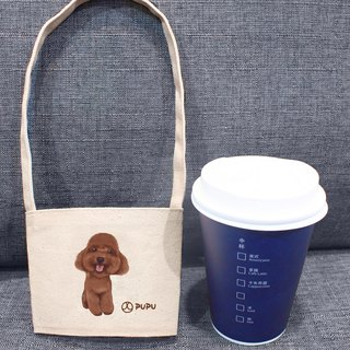 VIP-Sitting---Taiwan-made cotton linen-Wen Chai Shihua-environment-beverage bag-fly planet