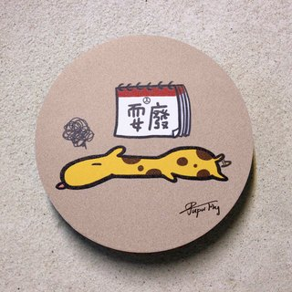 """Giraffe playing waste"" / original illustrator - ceramic absorbent coaster / fly planet / hand market /"