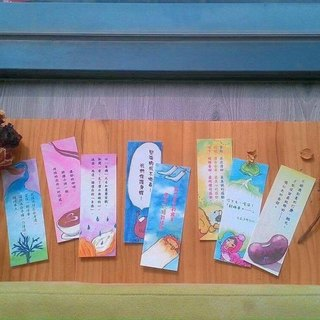 Taiwan small farmers. Hand-painted bookmarks (8 models / group)