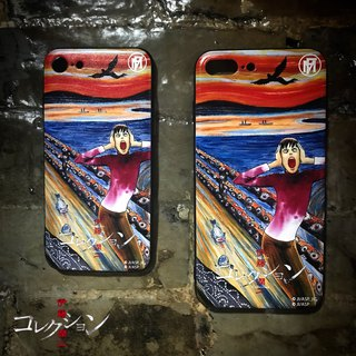 Flame X Ito Run Second Devil's Broken Phone Case