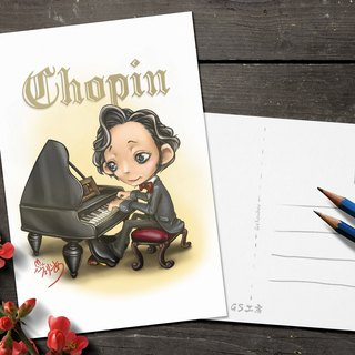 Postcard - Musicians : Cute Chopin