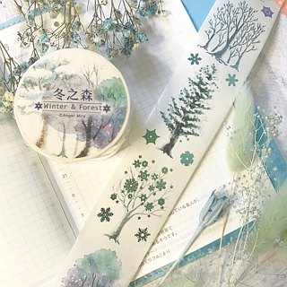 Winter Forest - Winter Trees and Paper Tape (Hot Blue Foil) (including bottom paper)