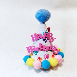 Pet birthday hat cat dog for color footprint pattern