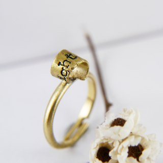 Study Room - The Poet's Notes She Walks in Beauty- Brass Retro Knocking Small Paper Ring / Open Ring