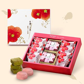 Ai Bosuo [Mid-Autumn Pineapple Crisp Gift Box B]