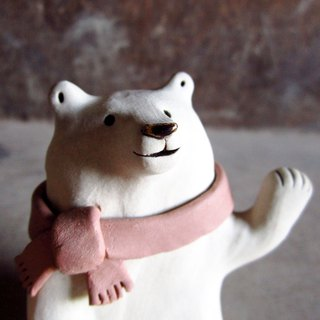 Season limited - scarf white bear