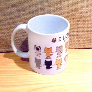 Cat mug - cat illustration