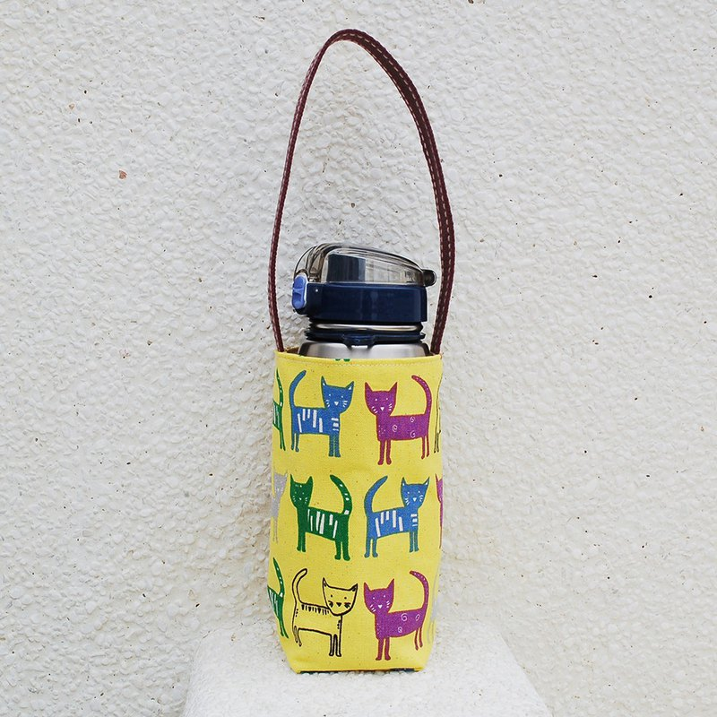 Color cat _ yellow kettle bag