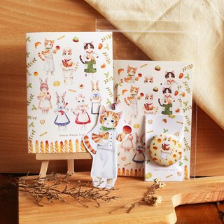 Cat Bunny Bakery Shop Gift Package