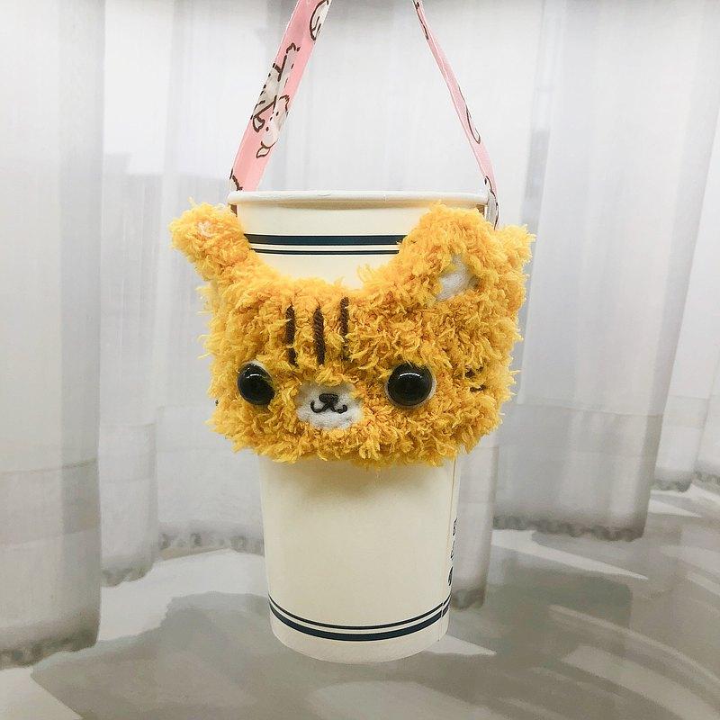 橘貓-環保杯套 飲料杯套 手搖杯杯套