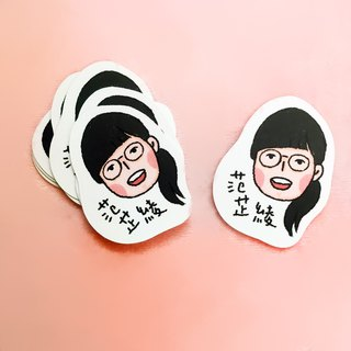 Customized portrait name sticker