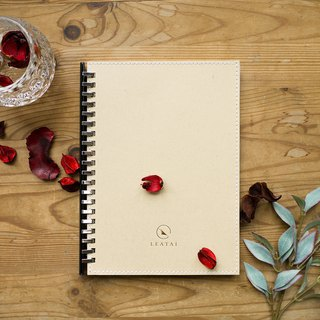 Loose leaf removable A5 notebook- Kraft paper