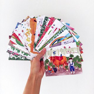 Four Seasons Taiwan - Solar Energy Time Postcard Set (24 photos)
