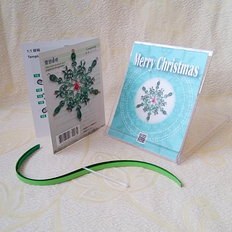 Christmas series 1 paper roll card kit