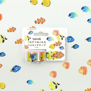 bande masking rolling sticker -- Tropical Fish