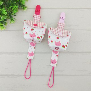 Strawberry rabbits are available in 2 colors. Pacifier storage bag + pacifier chain set (up to 40 embroidery name)