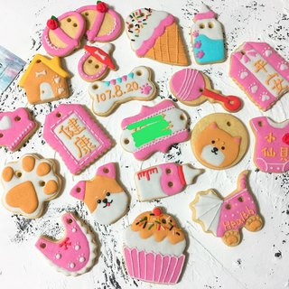 【GJ secret snacks】 Sugar Cookies / Wedding cookies / Cookies welcome