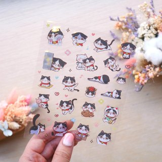 Dairy Cat A Bao / ChiaBB Illustration Transparent Die Sticker