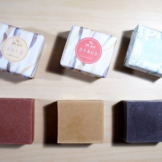 Natural fragrance soap three brothers combination