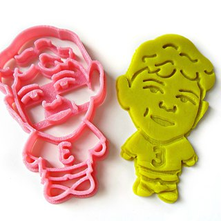 Custom Full-Body Portrait Cookie Cutter, Personalized with Face/Age, Birthday