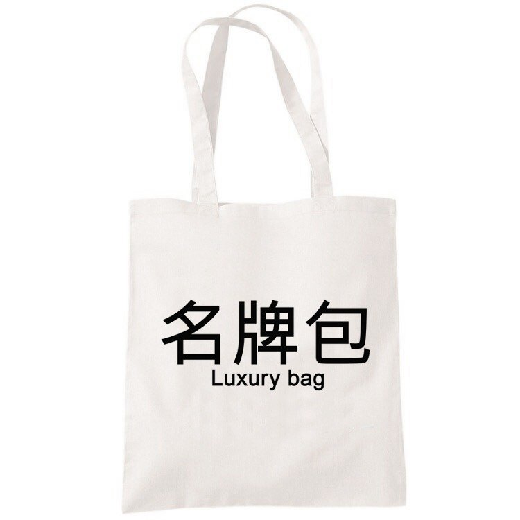 e9fdd9e91 Literary Chinese Character designer bags canvas shopping bag Shoulder Tote  Bag - beige lovers Valentine gift for $ 390