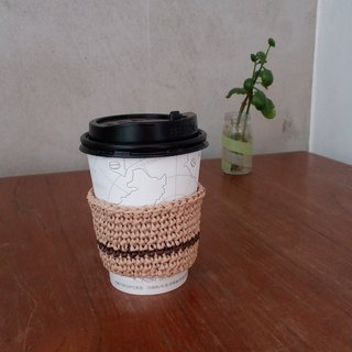 Special insulated cups for hot drink cups - Warm linen