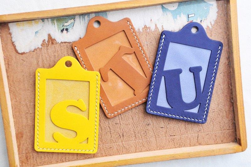 頭文字 S | T | U 字母證件套 好好縫 皮革材料包 卡片夾 名片夾