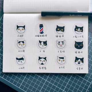 Meow Barber Sticker