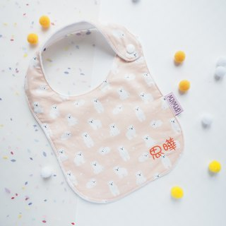 Polar Bear Handmade Bib Box Set - Orange
