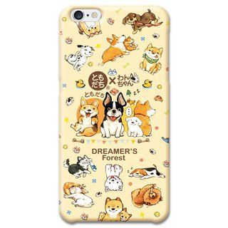 (Spot) afu illustration mobile phone shell - iPhone6 ​​plus/ 6s plus - 100 kinds of dog life