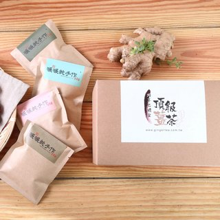 Ginger tea exclusive gift box x warm pure hand made